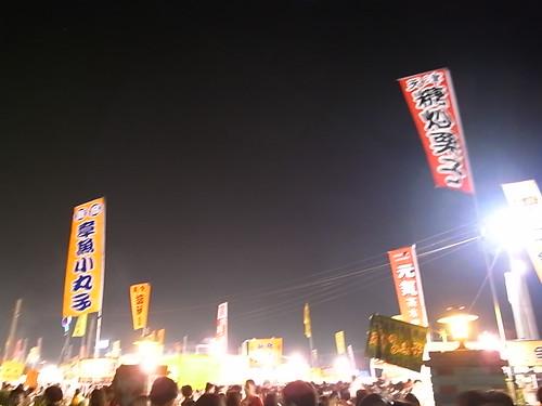 R0014425.JPG