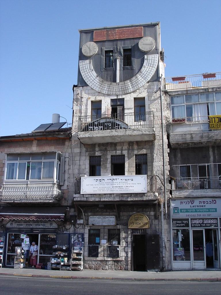 Zohorei Hamah Synagogue