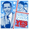 gl-obama-front_100 by you.