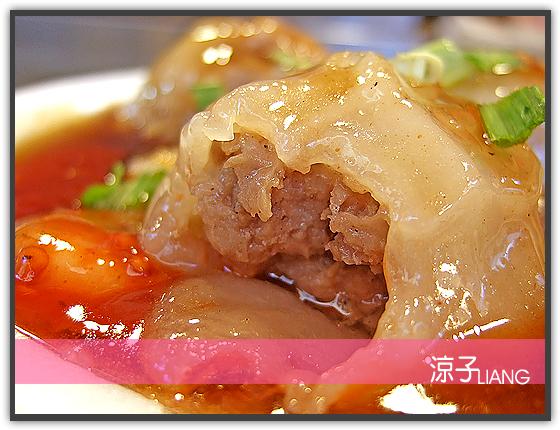 5路清蒸蝦仁肉圓
