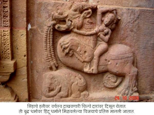 03 Sinha-Hatti