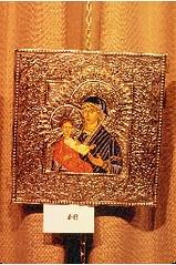 Virgen у ниобия 2 (topaztienda) Tags: Iconos repujado metales
