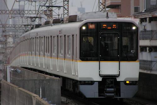 Kintetsu9820series in Fuse,Higashi-Osaka,Osaka,Japan 2008/11/29