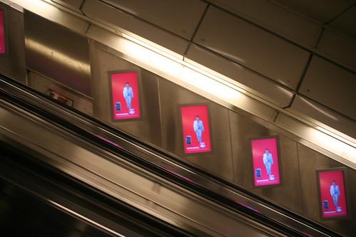New Tube electronic ads
