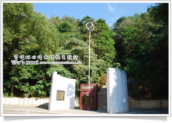 【南投埔里景點】台灣的中心-台灣地理中心碑
