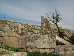 kaKafar-Lusa Byzantine Site