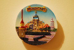 Kronshtadt (Osdu) Tags: city country x collection souvenir magnet fridgemagnet russie risi refrigeratormagnet nga rusland rusia  russland ryssland  ruska krievija venj rssia kronshtadt rusio rusko rusija  ruscia  oroszorszg      russja  arusia rrusia  rusk rsia ngls rsya   ruxitln ruslaand   rusiye   rusn rosj rti