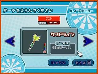 darts (9).jpg
