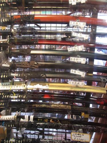 Katana, Japanese swords