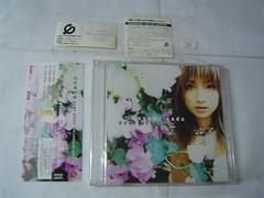 原裝絕版 2002年 6月10日 佐田真由美 ever after  CD 原價 1050yen 中古品