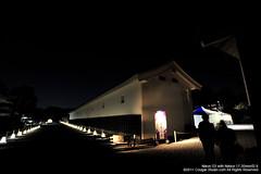 SUV_8791 (Cougar-Studio) Tags: castle nikon kyoto 京都 d3 nijo 二条城 nijocastle 世界遺產 元離宮 20110404