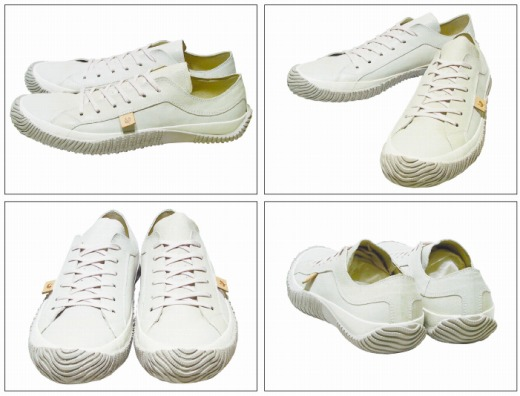 SPINGLE MOVE Sneaker