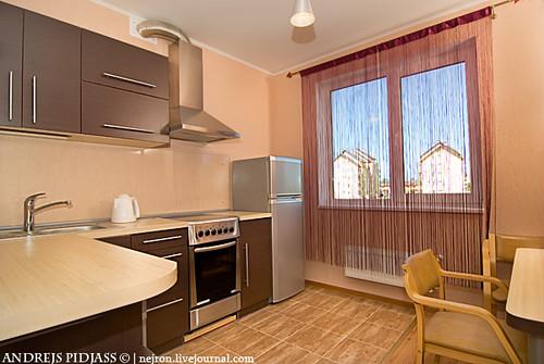 Modern Kitchen Interior Design Idea by Andrejs