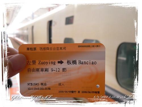 Taiwan_day5_002