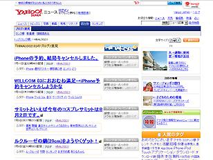 yahoo_news01
