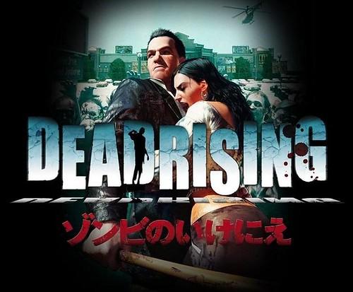 dead (1).jpg