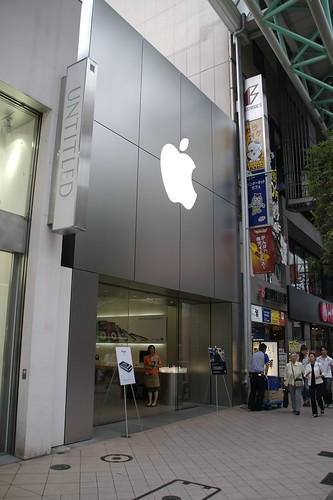 Apple Store at Sendai