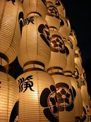 Kyoto yoiyama