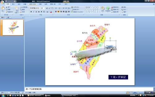 PP_3DMap_16