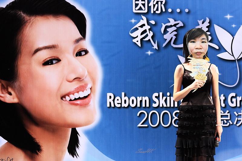 Adonis Reborn Skin Contest