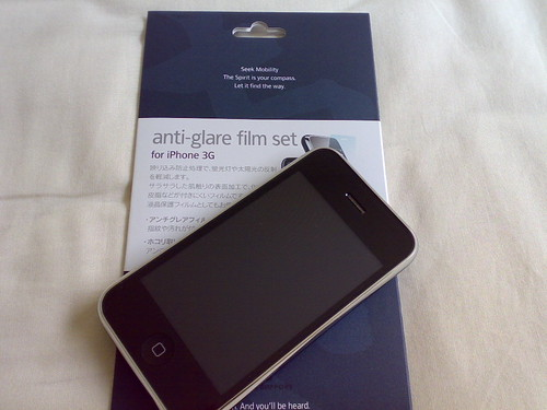anti-glare film for iPhone 002
