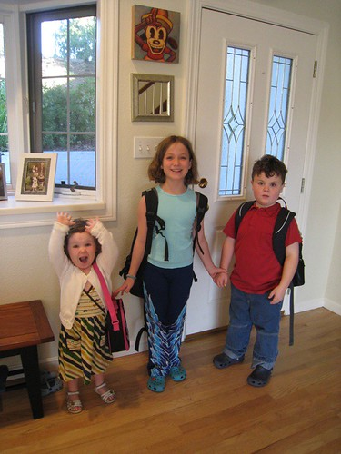 First Day of School 2008!