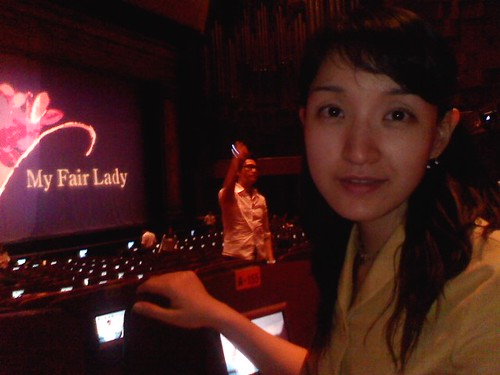 20080911 my fair lady @ sejong hall
