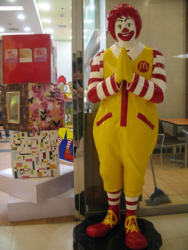 The Classic Thailand Ronald McDonald