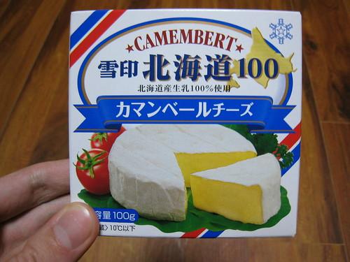 Façade de la boîte de camembert japonais