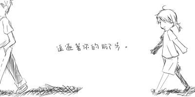 追逐著你的腳步 (by indigo@Taiwan)