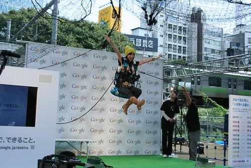 渋谷で空を飛ぶ。