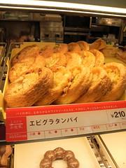Ebi Gratan Doughnut