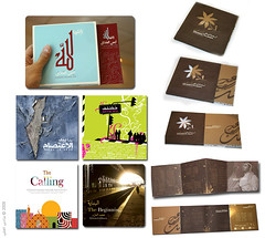cd-cover ([ DHAHI ALALI ]) Tags: