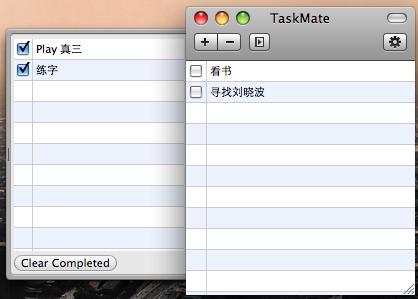 taskmate main