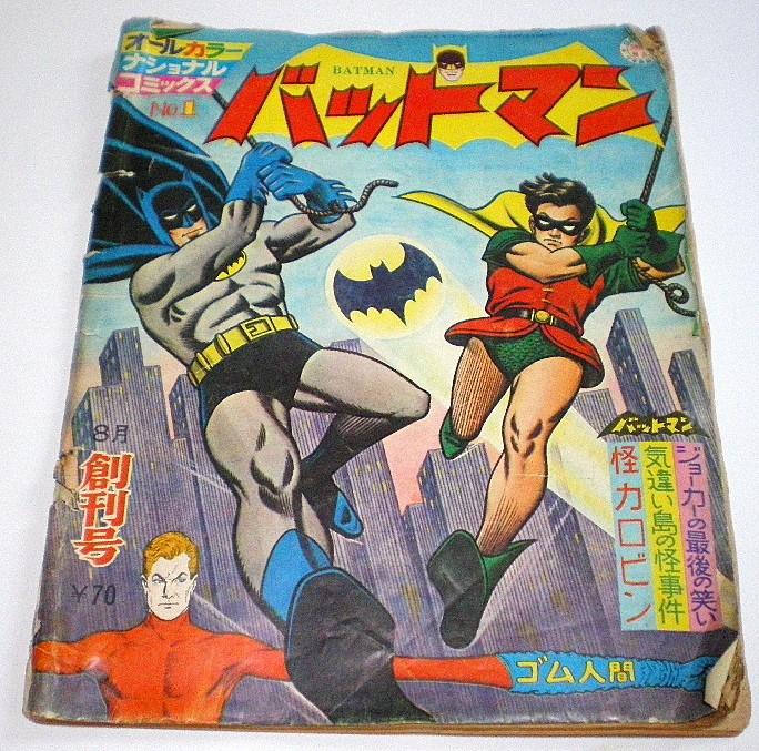 batman_manga01