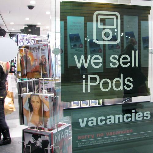 Vacancies #5
