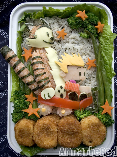 Calvin & Hobbes Bento! by kickintheheadcomic.