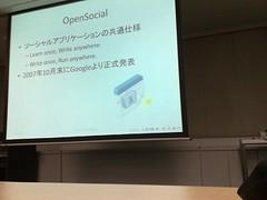 Social Web Japan #1