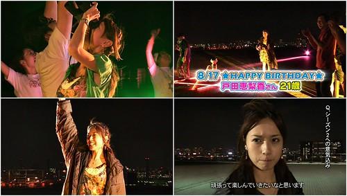 LG2 DVD-Box.Making - 戶田慶生