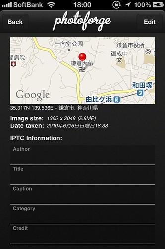 PhotoForge2_090