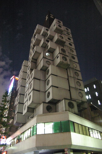 Kisho Kurokawa Nakagin Capsule Tower