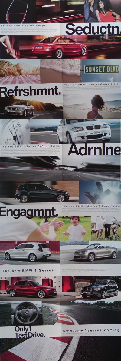 Bmw 1 Series 3 Door Hatchback. BMW 1 series