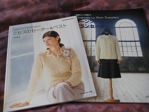frolic: japanese pattern books