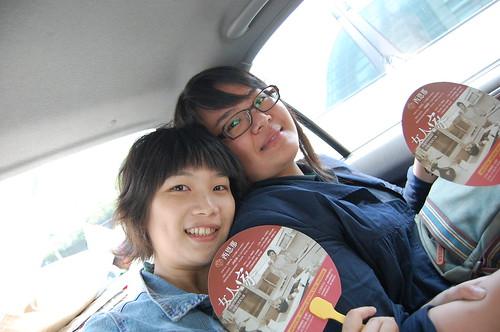 2008-05-24 幹細胞聚會@白沙屯 029