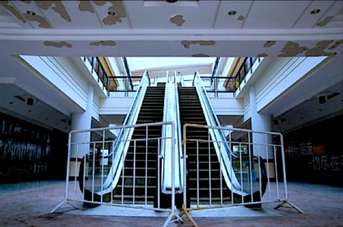 Abandoned Mall, China