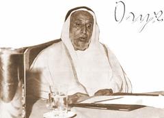 . . .    (0ryx Alrayyan) Tags: family white black 1972 oryx doha qatar    althani   alrayyan    0ryx  1972