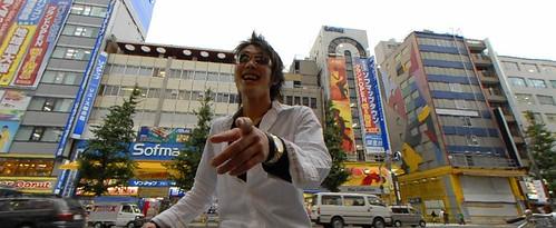 Visita Tokyo sin moverte de casa [Fotografías]