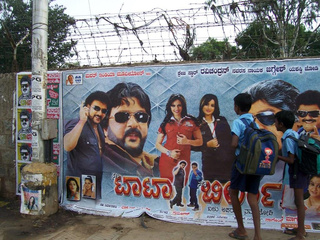 bangalore daily photo cinema craze