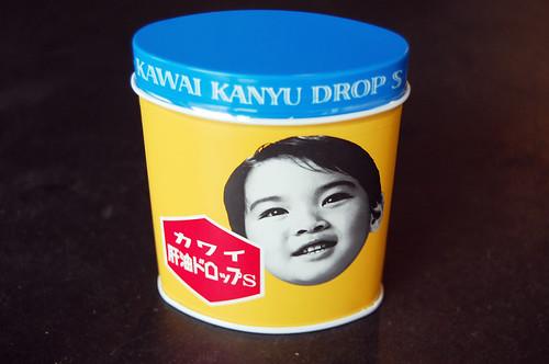 Kawai Kanyu Drops