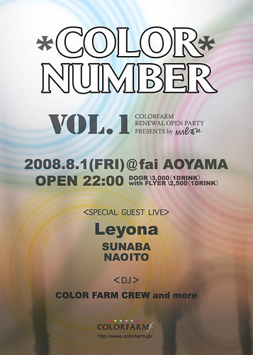COLOR NUMBER VOL01